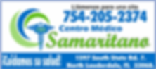 Centro Medico Samaritano