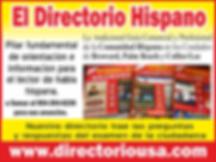 El Directorio Hispano