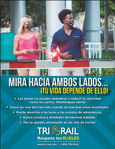 Trirail.png