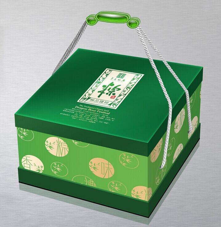 rigid box[10]