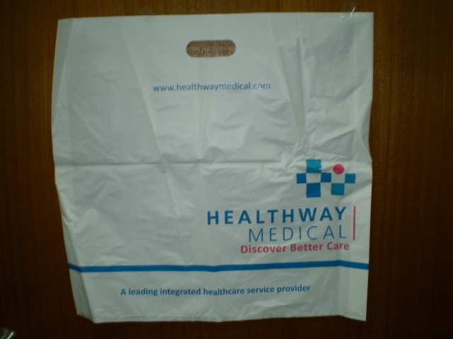 White HDPE (for x-ray film carrier)