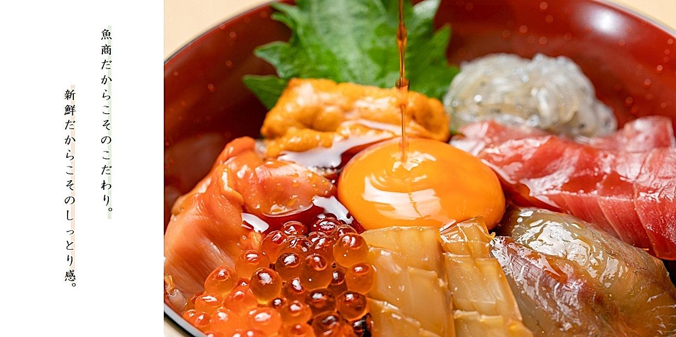 【公式】早川漁港 さじるし食堂