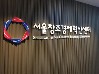 Dutch and South-Korean universities join hands