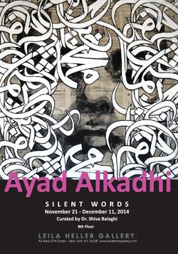 Ayad Alkadhi