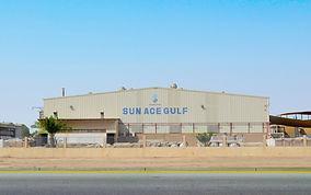 Sun Ace Gulf Ltd.
