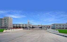 Weifang Yi Hua Chemical Co., Ltd.