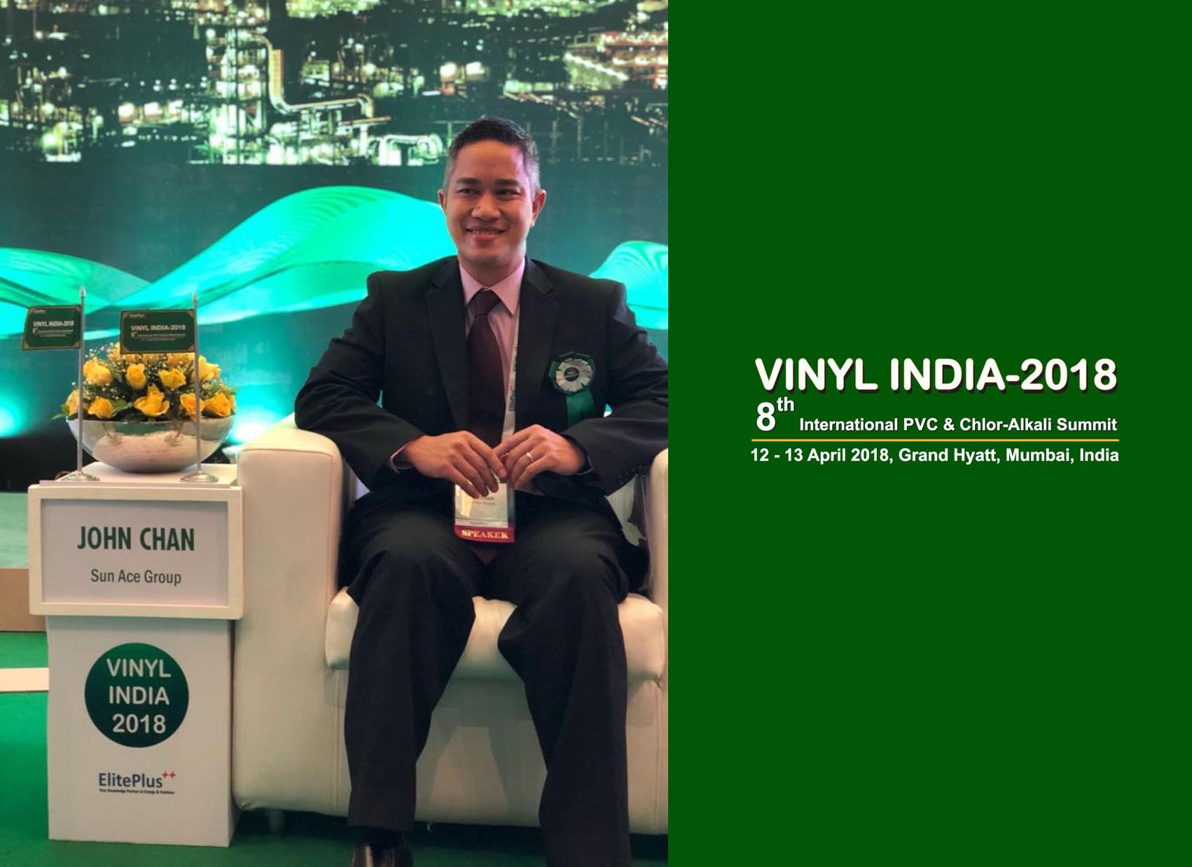 Sun Ace Australia Vinyl India 2018
