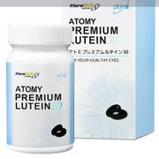 Premium Lutein 30 - $70