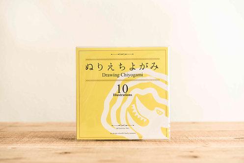 Drawing & Origami Book, Mizuiro