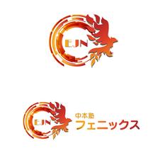 中本塾フェニックス  ロゴ