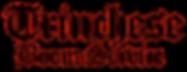Trinchese Boom Crane Logo