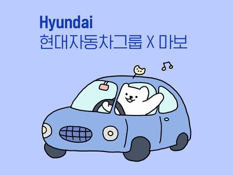 [폴인 인사이트] 명상앱 마보가 차에서 하는 명상을 권하는 이유( 출처: 중앙일보)