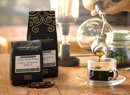 Ethiopia Yirgacheffe Aricha G1 Washed Coffee