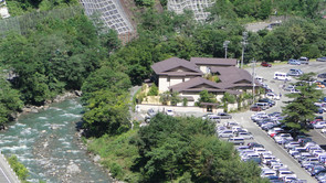 Keiryu so siorie Ryokan (hotel)