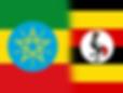 Ethiopia en Uganda Blend.png
