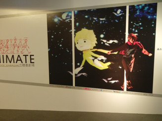 府中15「繪心動影Animate2D到3D」