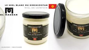Karim HAJ SALAH • LES MUREAUX (Yvelines-KIRGHIZISTAN)