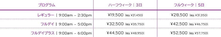 Afterschool - Seasonal School - Spring JAP _ 2022.png