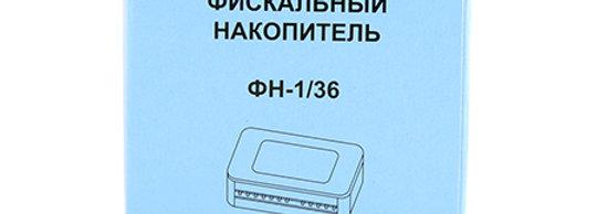 ФИСКАЛЬНЫЙ НАКОПИТЕЛЬ НА 36 МЕСЯЦЕВ