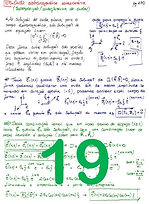 Aula_19_F4.jpg