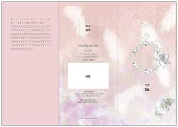レンタルデザインKS-011_3
