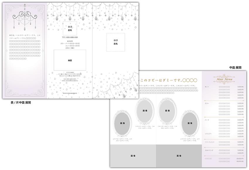 レンタルデザインKS-006_2