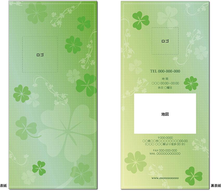 レンタルデザインKS-018_1
