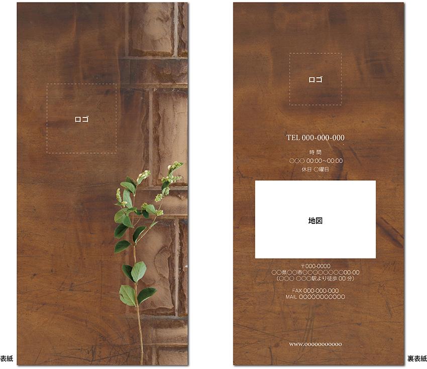 レンタルデザインKS-019_1