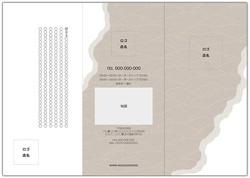 レンタルデザインKS-003_3