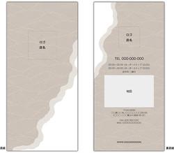 レンタルデザインKS-003_1
