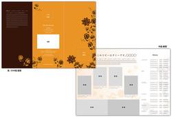 レンタルデザインKS-010_2