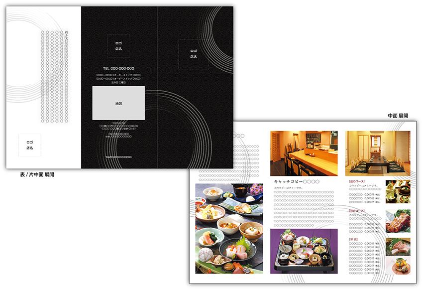 レンタルデザインKS-001_2
