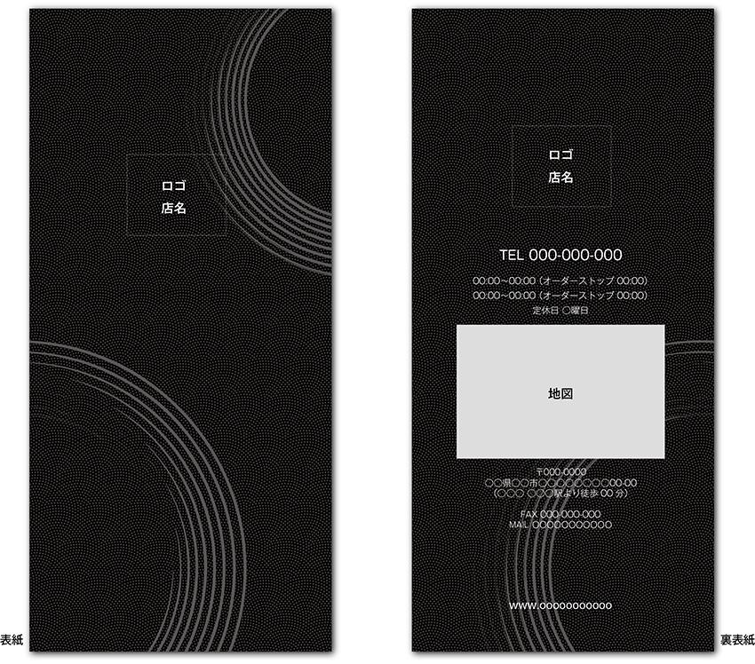 レンタルデザインKS-001_1