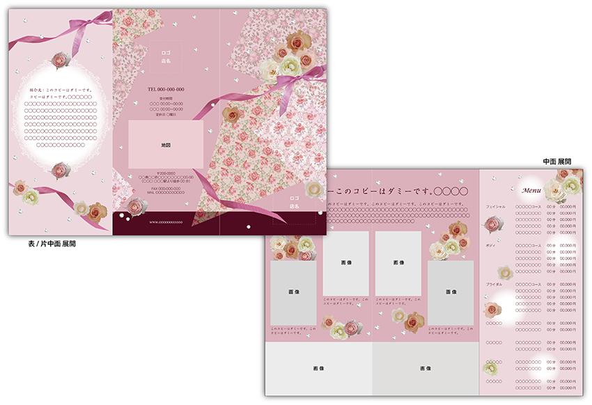 レンタルデザインKS-012_2