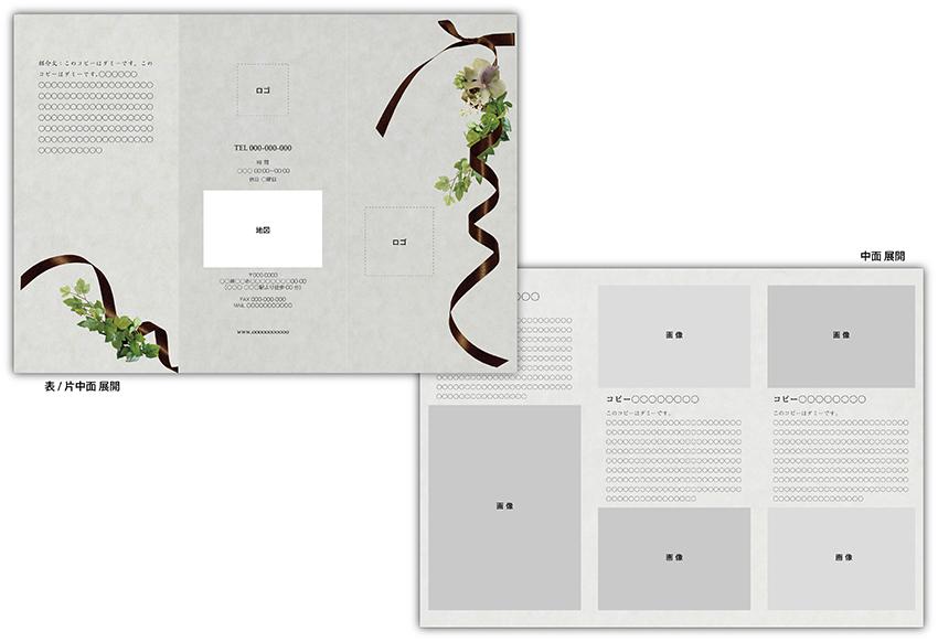 レンタルデザインKS-020_2