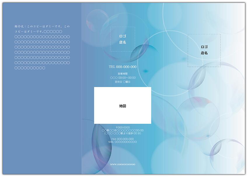 レンタルデザインKS-014_3