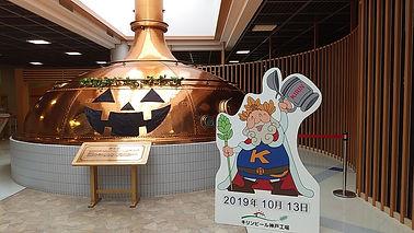 キリンビアパーク神戸.jpg