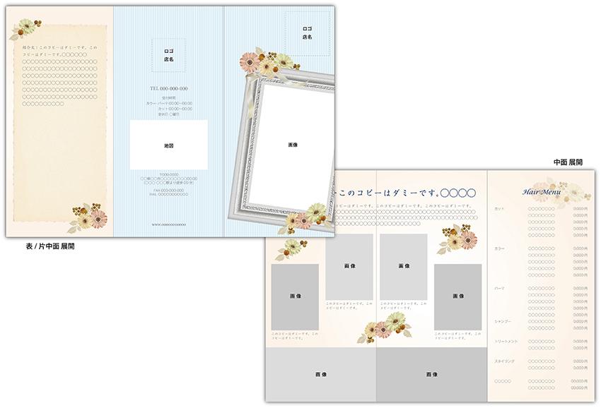 レンタルデザインKS-005_2