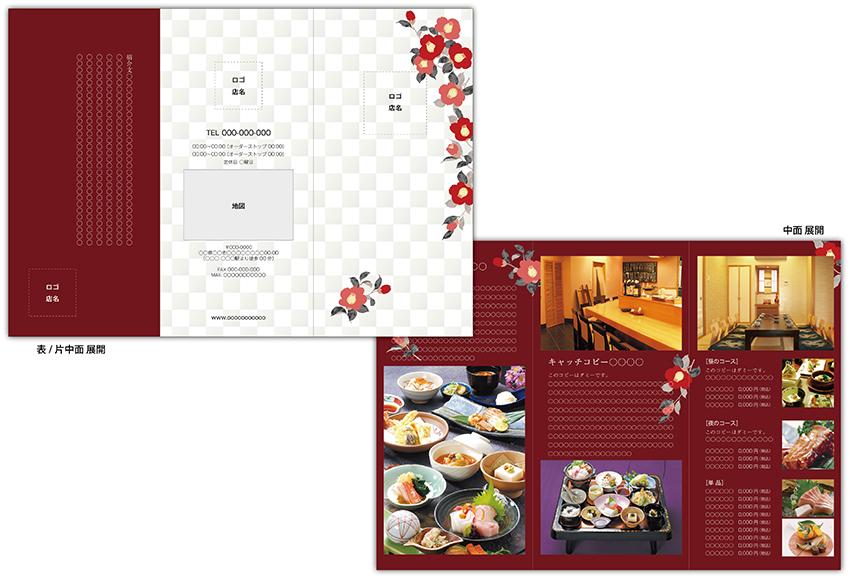 レンタルデザインKS-004_2