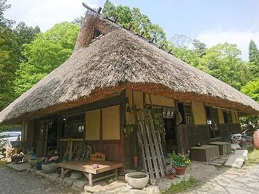 峠の茶屋 一軒家.jp2