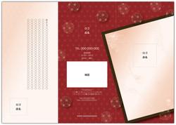 レンタルデザインKS-013_3