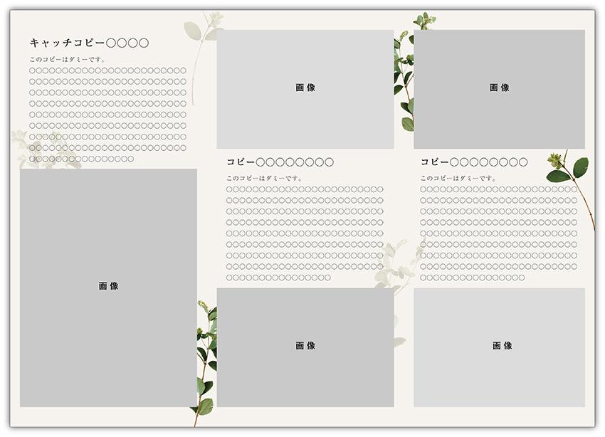 レンタルデザインKS-019_4