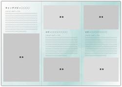 レンタルデザインKS-014_4