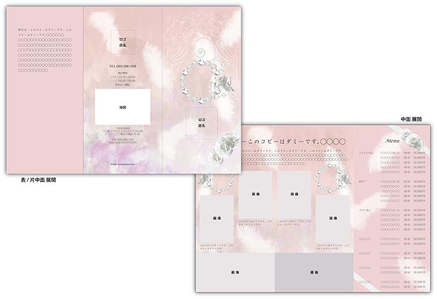 レンタルデザインKS-011_2