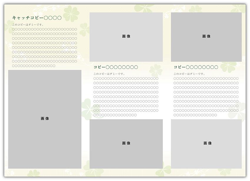 レンタルデザインKS-018_4