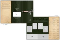 レンタルデザインKS-007_2