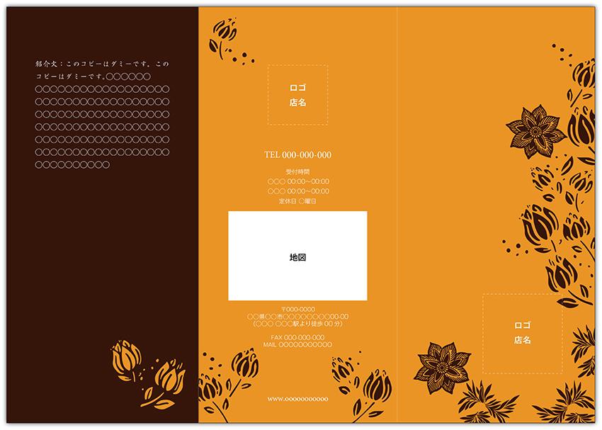 レンタルデザインKS-010_3