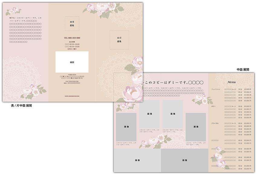 レンタルデザインKS-009_2