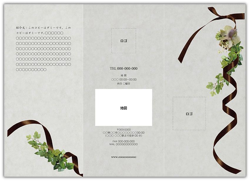 レンタルデザインKS-020_3