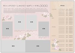 レンタルデザインKS-009_4